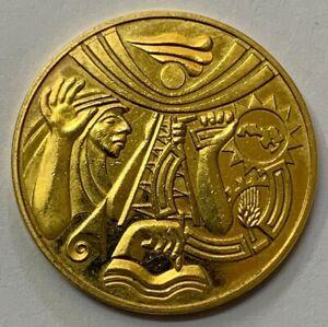1978 Iraq Irak Gold Coin Medal Commemorative 10 Anniversary of Revolution 15.70g