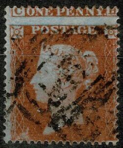 """QV 1d Red Star Error Mis Perforation """"One Penny on top"""""""