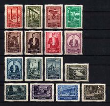1952  TURKEY WIEN VIENNA PRINTING PICTORIAL STAMPS COMPLETE SET MNH**