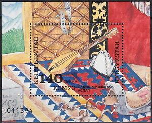 Kyrgyzstan S/S Folk Art 1994 MNH-25 Euro