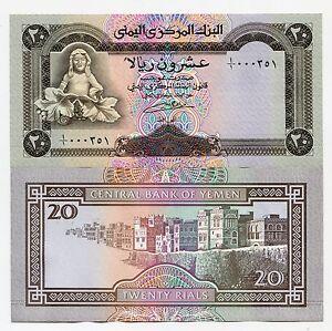Yemen Arab Republic 20 Rials ND 1990 UNC P26A Paper Money Banknote