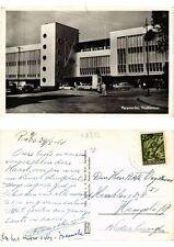 CPA PC Suriname PARAMARIBO - Postkantoor (a2833)