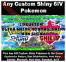 Pokemon Sword Shield ⚔️ 10 CUSTOM POKEMON +ITEMS With Your TRAINER NAME And ID!