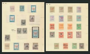 PARAGUAY STAMPS 1929-1930 AIR SURCHARGE 2 PAGE STUDY INC DOUBLES, SMALL FIGS ETC