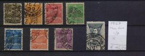 ! Brazil Condor 1927. Stamp. YT#1/7. €46.50!
