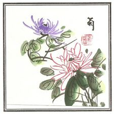 NEW CHINESE Original Painting chryu 菊花 15cmx15cm Frame not included