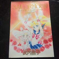 Pretty Soldier Sailor Moon Art Book 2 Naoko Takeuchi Hard Cover From Japan Anime