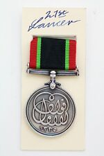 BRITISH EGYPTIAN ARMY MILITARY FORCES KHEDIVES SUDAN MEDAL ABBAS HILMI