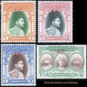 EBS Bahawalpur ریاستِ بہاولپور  1948  - Rulers - Official Stamps - D21-D24 MNH**