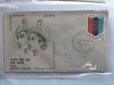 INDIA 1973 NCC SILVER JUBILEE FDC FIRST DAY COVER