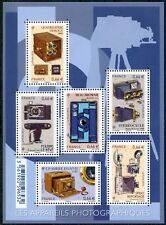 STAMP / TIMBRE FRANCE  BLOC FEUILLET NEUF N°  F4916 ** LES APPAREILS PHOTOS