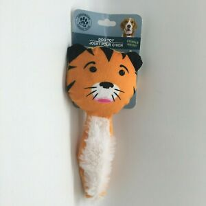 Dog Fetch Teething Play Squeak Tiger Toy Sm-Large Dogs 10 Inch Free Ship New