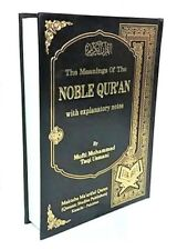 SPECIAL OFFER! The Meanings of the Noble Quran - Mufti Taqi Usmani (HB)