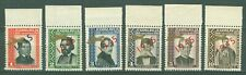 YUGOSLAVIA 1945 in EXILE London WWII - Famous people 'GOLDEN AIRPLANES' MNH SET