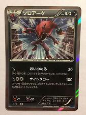 Pokemon Carte / Card Zoroark Rare Holo 038/060 R XY1
