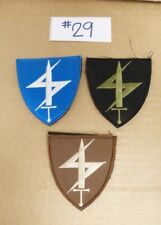 VTG VELCRO BACK PATCHES: BLUE BLACK BROWN SHIELD STYLE -MISC#29