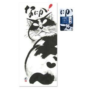 "Japanese Cotton Tenugui Headband Hand Towel Bento Cloth Nanika Cat 32"" x 13.5"""