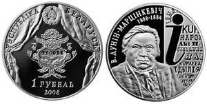 Weißrussland 1 Rubel 2008  W. Dunin-Marcinkiewicz  PL