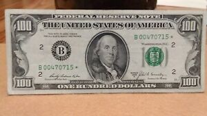 1969 A, US 100 DOLLAR STAR NOTE FROM NY FEDERAL BANK WITH LOW SERIAL NUMBER