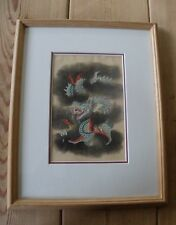 More details for oriental watercolour dragon with clouds painting