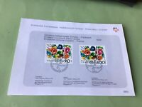 Switzerland Special joint French Stamps Card Ref 52340