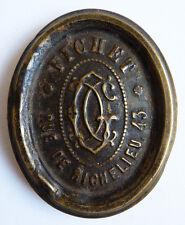 FICHET plaque médaillon en bronze pour coffre-fort 19e siècle strongbox