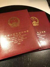 CHINA 1992/1993 full year book - 2 blocks missing