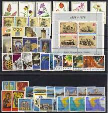 Greece  Complete year set 1978 MNH **.