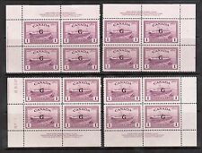 Canada #O25 XF/NH Match Set Of Plate Blocks
