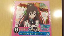 NEW 2011 Infinite Stratos Microfiber Cleaner x1 H-Set Taito Ichiban Kuji Houki