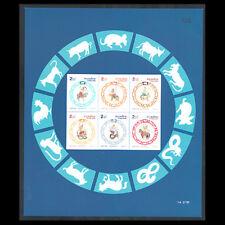Thailand, Sc #2017b, Mnh, 2002, S/S, Zodiac, Songkran Day, 1Rdd