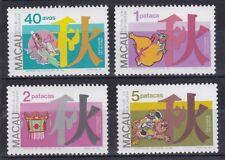 Macau 1982 postfrisch MiNr. 491-494 Herbst-Festival