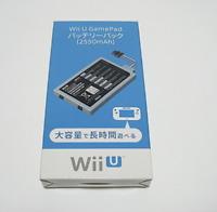 Wii U Gamepad High-capacity Battery 2550mAh High Capacity Pack No Box From Japan