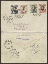 CHINA FRENCH P.O YUNNANFOU 1909 REGISTERED MULTI FRANKING to AUSTRIA
