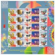 China Macau 2017 New Year of Rooster Cock Zodiac Full Sheet stamp 雞年