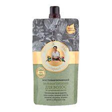 Bania Agafia 100ml - Hair Lotion - Nourishing - Regenerating - Oil From Amaranth