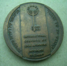 ISRAEL MEDAL INTERNATIONAL CONGRESS OF  LOCAL AUTHORITIES  1960