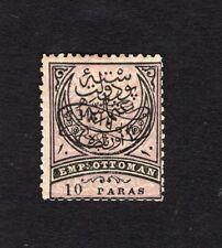 Turkey 1879 stamp Mi#36 overprint Inverted MH CV=400€