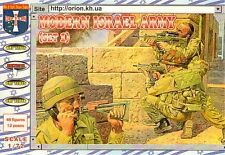 Orion 1/72 Modern Israeli Army (Set 1) # 72012