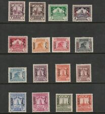 IRAQ 1941 SELECTION OF MINT STATE SERVICE STAMPS TO 200 FILS