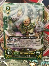 Oliver : P03-003PR Fire Emblem 0 Cipher FE Promotion Card Path of Radiance