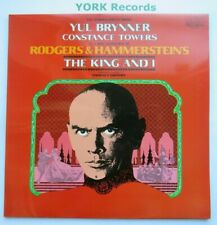THE KING & I - Cast Recording With Yul Brynner - Ex Con LP Record RCA Red Seal