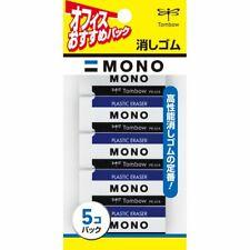 Tombow MONO Eraser PE01 5 pieces JCA-561