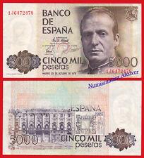Erreur 5000 pesetas 1979 Frange sans imprimer - MBC