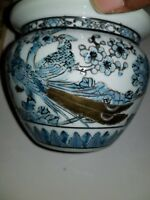 Vintage Hand Painted Gold Imari Vase Peacocks- White/Blue/Black Gold damaged