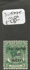 Malaya Jap Oc Straits SG J225 MNH (6cwj)