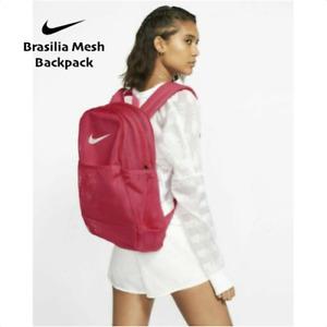 Nike Brasilia Mesh 'See Through' Training Backpack School Bag - Rush Pink