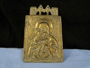 ANTIQUE RUSSIAN MINIATURE BRASS PRAYER ICON MARY CHRIST JESUS 1700s PLAQUE