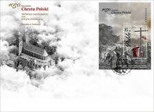 POLEN 2016 FDC 1050. anniversary of Christianisation of Poland(2016; Nr kat.:175