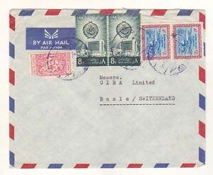 2595) Saudi Arabia 1961 AM Cover Jeddah Basel (Suisse)